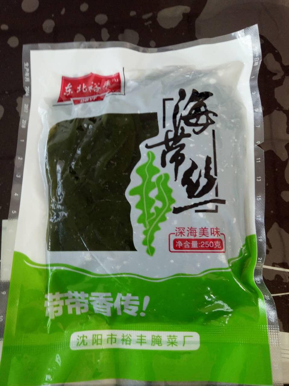 dong北海王yu乐you戏海带丝