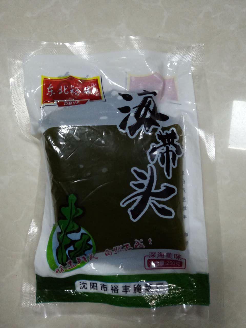 dongbei海王yu乐游戏海带丝